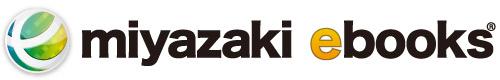 miyazaki ebooks