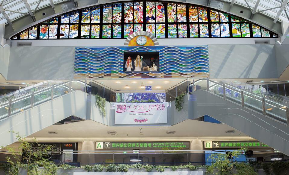 宮崎ブーゲンビリア空港のステンドグラス