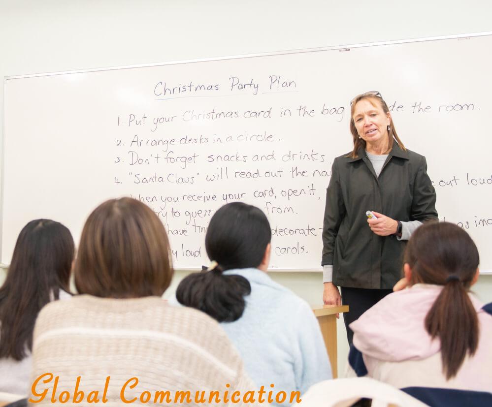 グローバル・コミュニケーションコース