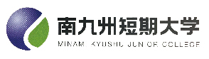 南九州短期大学ロゴ