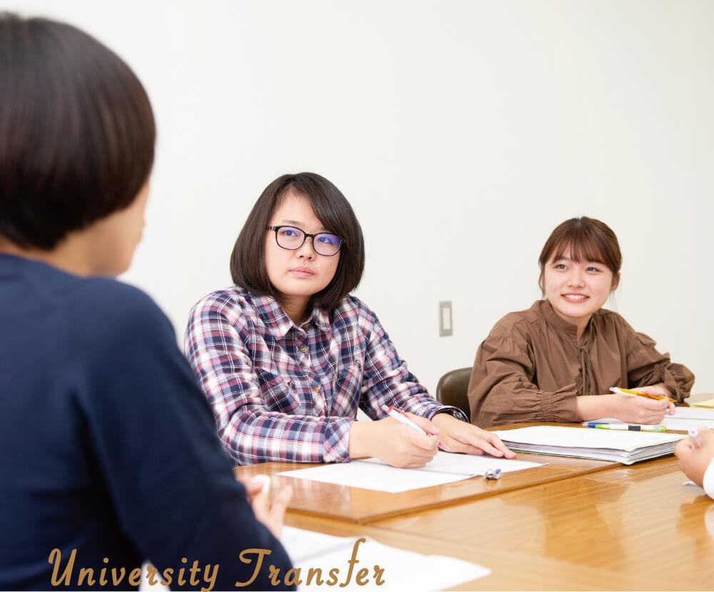 大学編入コース