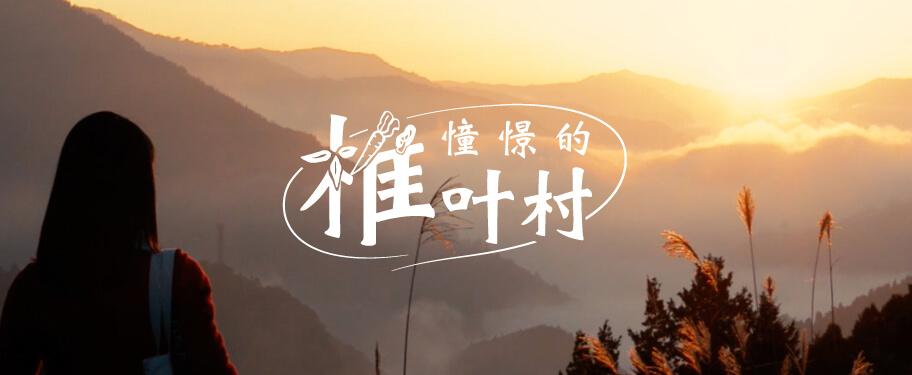 中国語リンク